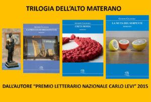Trilogia Materano