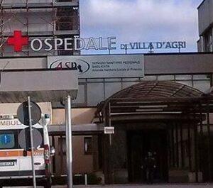 Un ingresso dell'Ospedale di Villa d'Agri